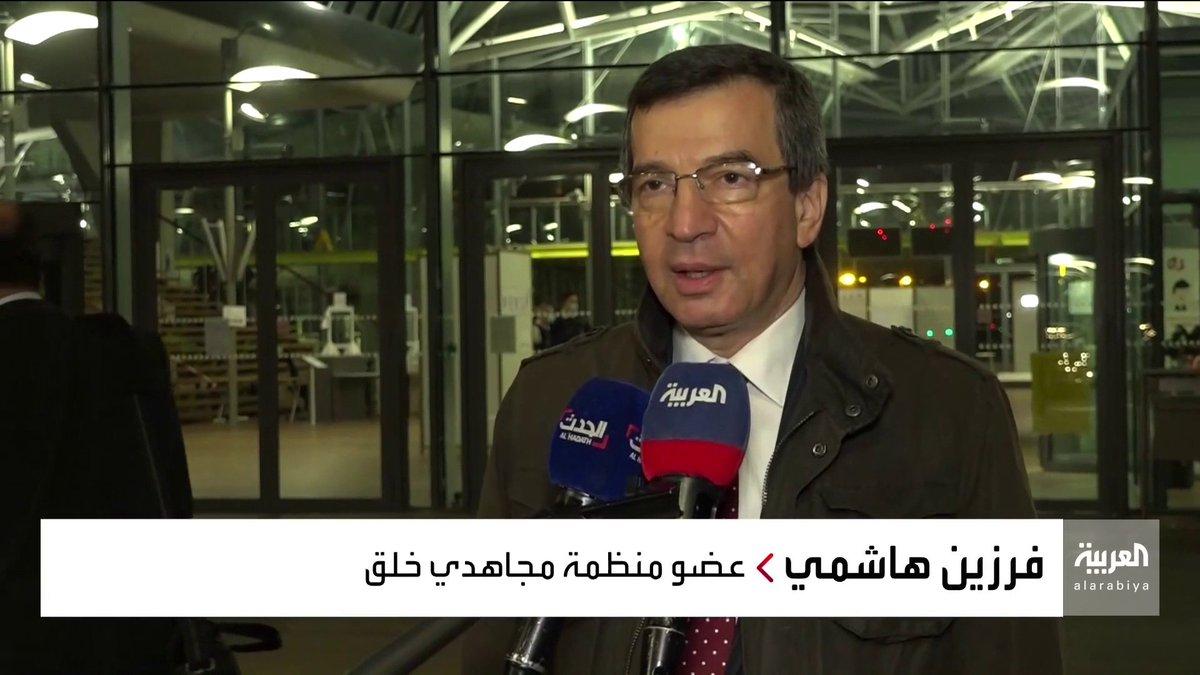 عضو بمنظمة مجاهدي خلق لـ #العربية: العالم يشهد للمرة الأولى محاكمة مسؤول إيراني بتهمة التخطيط لعمل إرهابي