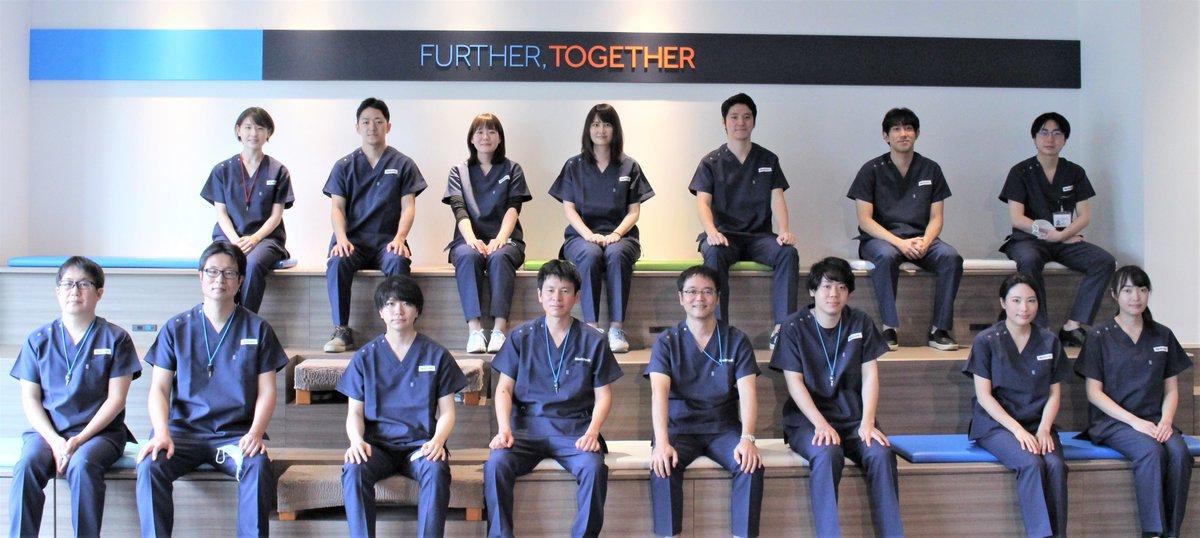 病院 コロナ 駒込 駒込病院職員の新型コロナウイルス感染(1480報) 東京都