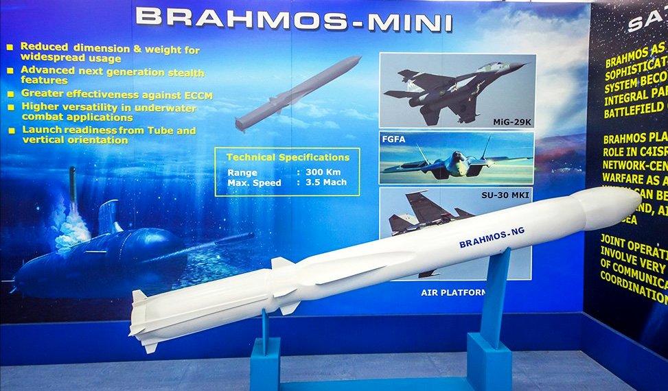 BrahMos NG