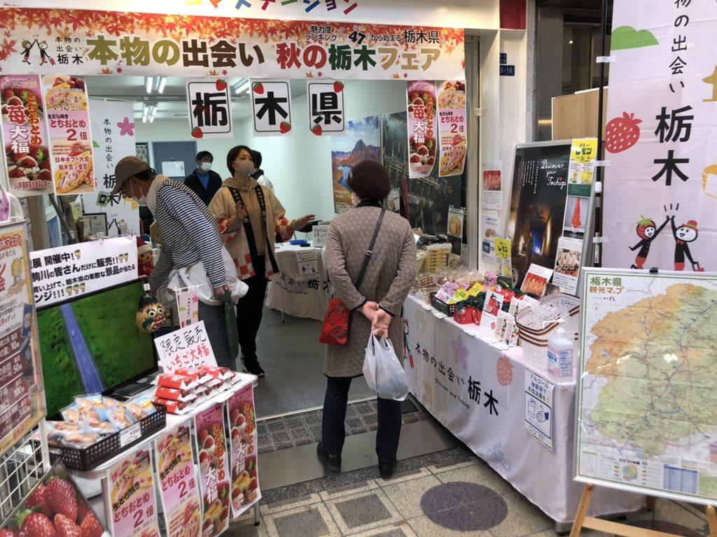 街 駒川 商店