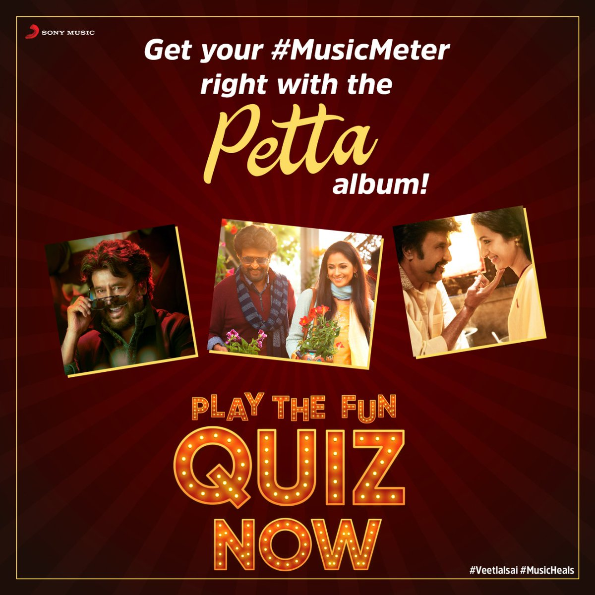 How much do you love the songs of our #SuperStar's #Petta album? 🔥😎  Take up this exciting quiz and share your scores with us in the comments with the hashtag #MusicMeter ➡️ https://t.co/Jmwz8mwY5j  #MusicHeals #VeetlaIsai https://t.co/yhltVFYGWx