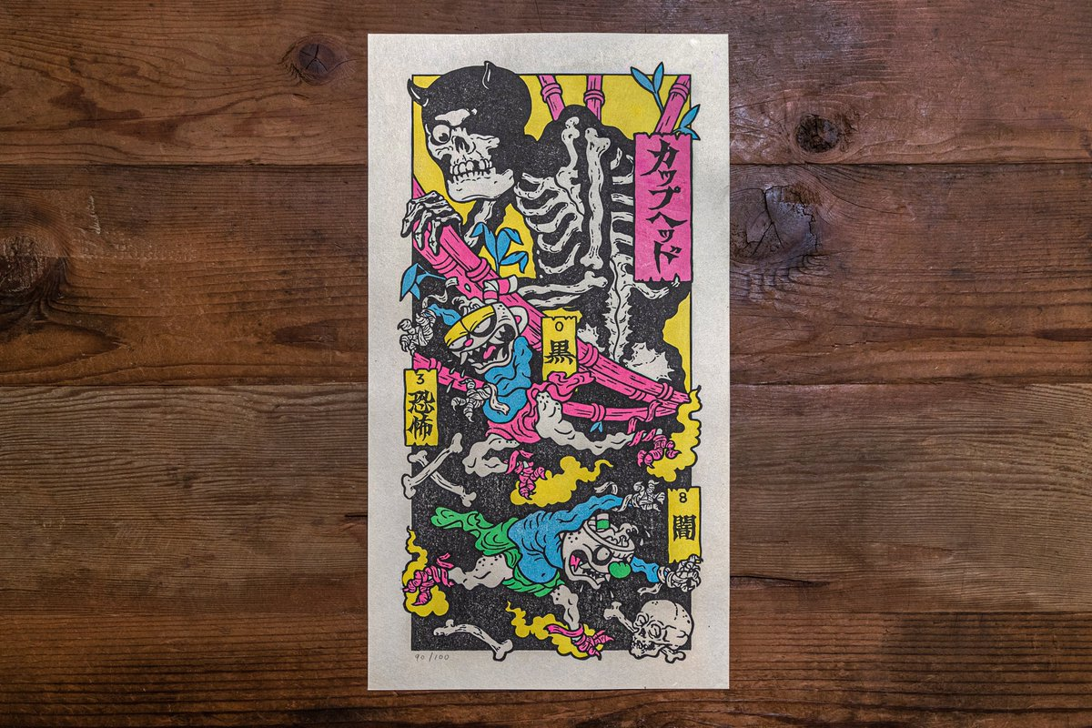 This totally gorgeous variant of our Cuphead Mokuhanga 'Woodblock' print is so rad that our Social Media Manager just bought one with his own money!!   Extremely Limited Edition of only 100: