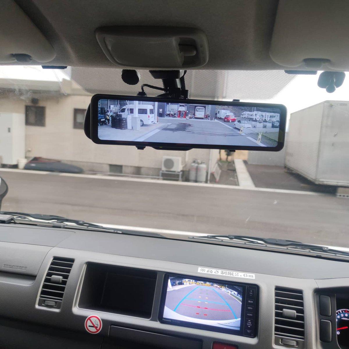 レコーダー ドライブ 快適 生活