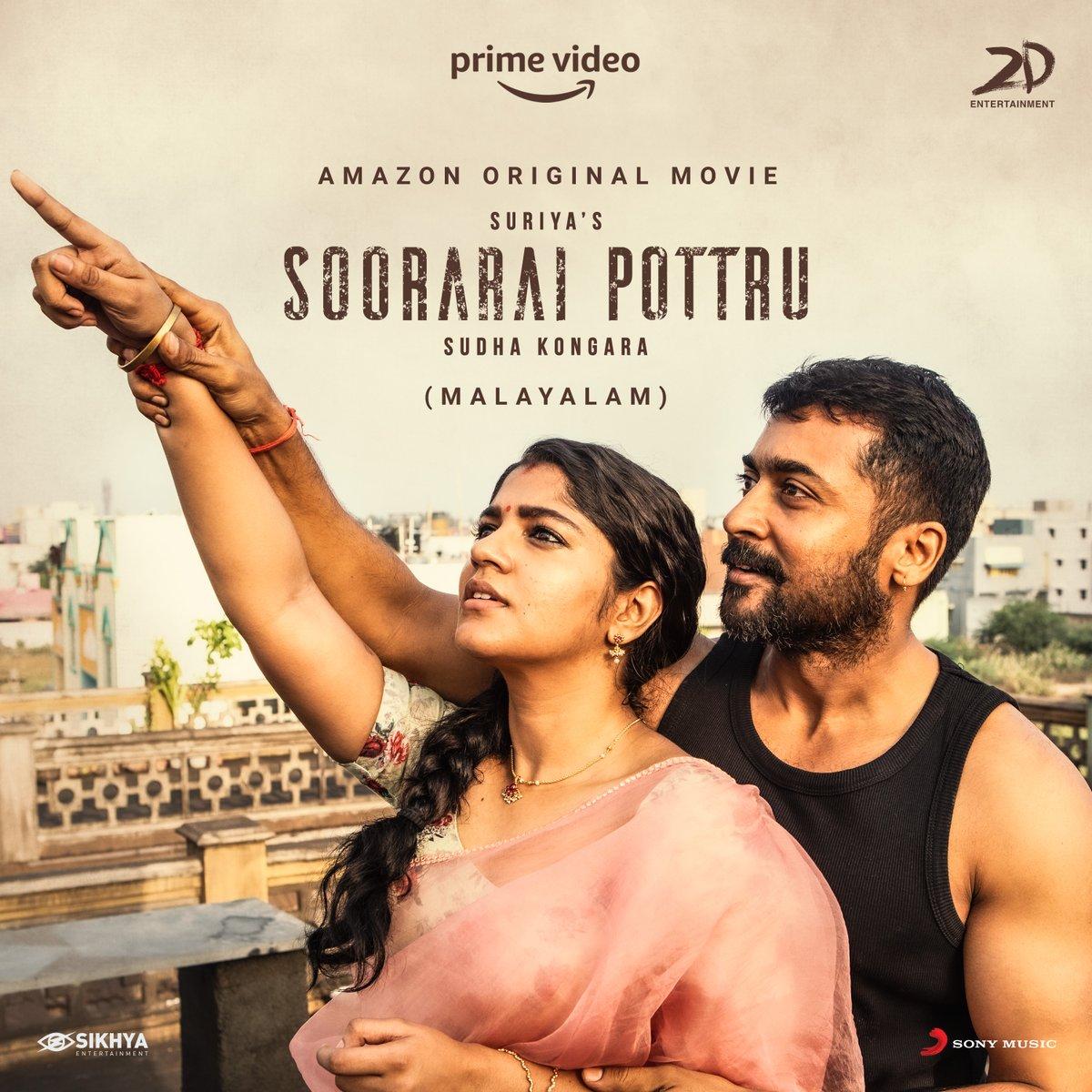 Time to watch the song videos of #SooraraiPottruMalayalam right here! ♥️🥰  ➡️ https://t.co/FKgqSBLFCv  @Suriya_offl #SudhaKongara @2D_ENTPVTLTD @rajsekarpandian @gvprakash @PrimeVideoIN @sikhyaent   #SooraraiPottru https://t.co/yL14LaKNYO