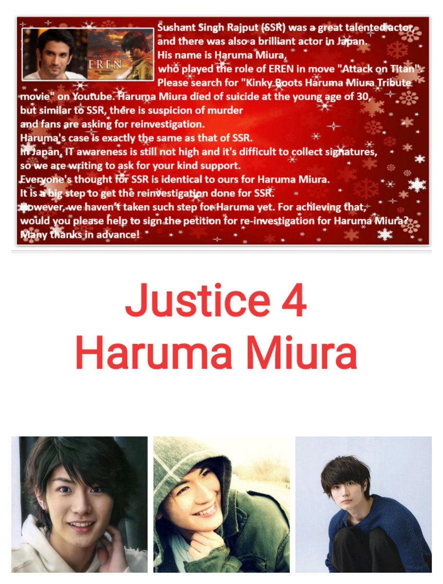 #Justice4SSR #Justice4DishaSailan #Justice4JiahKhan #Justice4DivyaBharti #Justice4Nikita #Justice4HarumaMiura #HarumaMiura #TalentedJapaneseActor