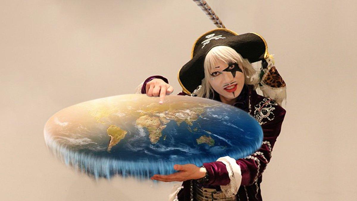 地球平面説を支持しているゴー☆ジャス