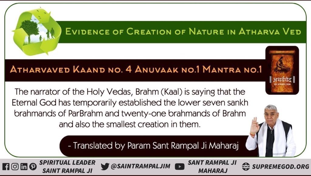 #FridayMotivation  Creation of Nature Atharvaved Kaand 4 Anuvaak 1 Mantra1 The narrator of the Holy Vedas, Brahm (Kaal) is saying that the Eternal God has temporarily established the lower 7 sankh brahmands of ParBrahm & 21 brahmands of Brahm.