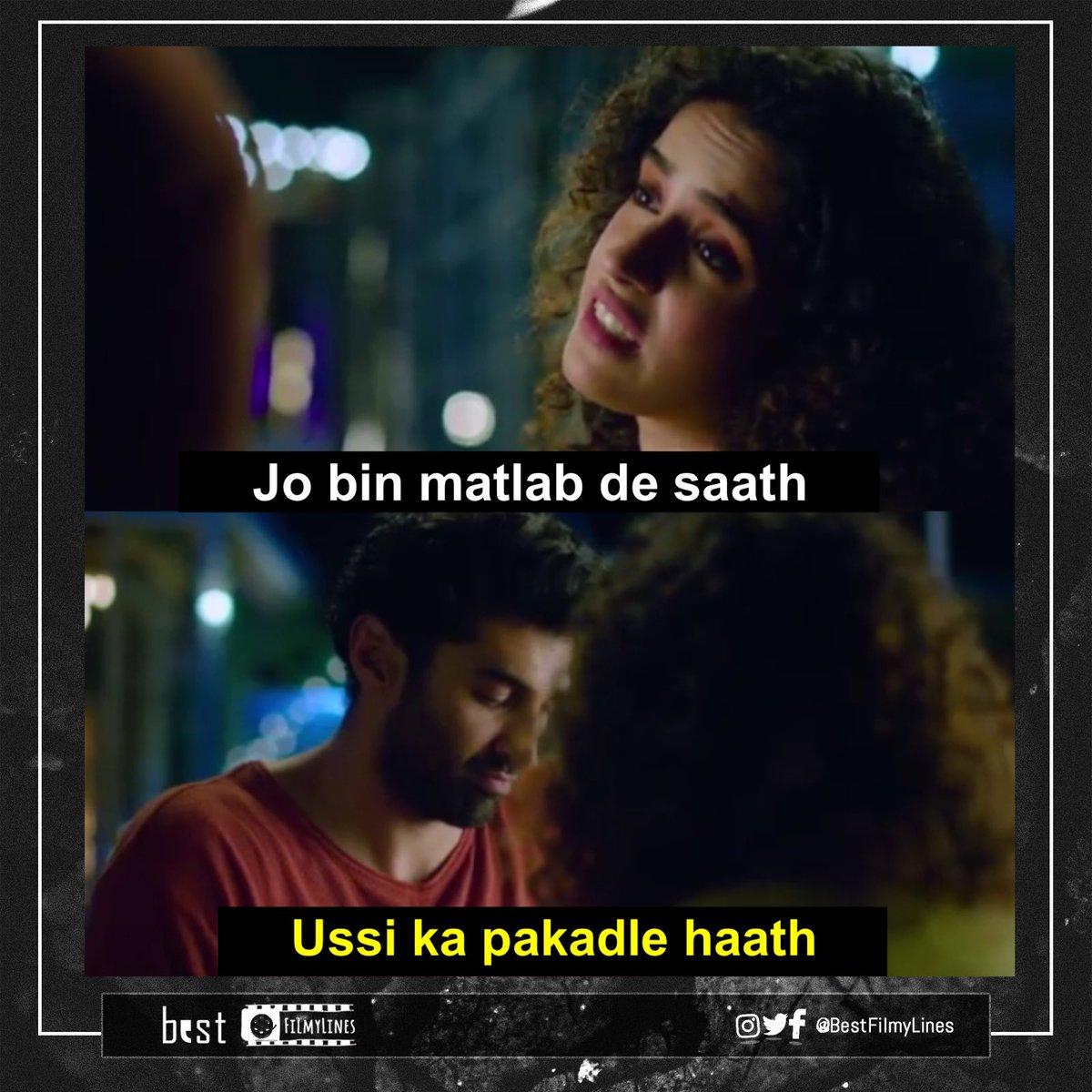 -Ludo (2020), dir. Anurag Basu . . #Ludo #LudoMovie #adityaroykapur #sanyamalhotra #anuragbasu #bollywood #bollywoodmovie #bollywoodmovies #bollywooddialogue #indiancinema #hindi #hindimovie #dialogue #dialogues #quote #quotes #bestfilmylines