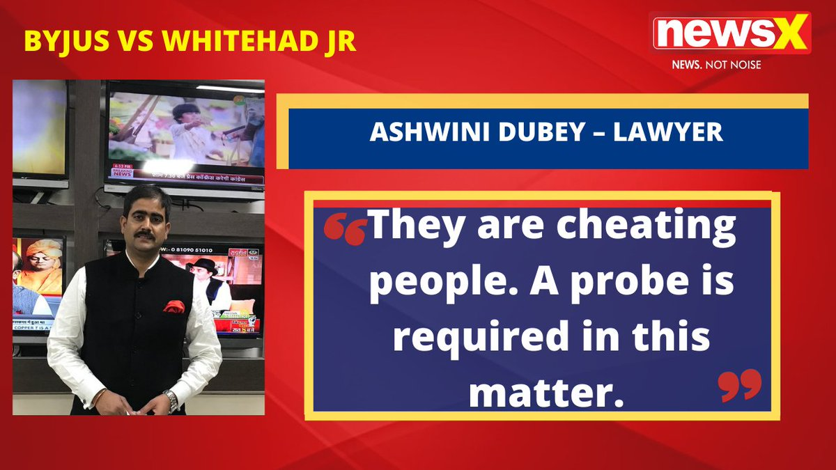 #DefamationWars | He has posted defamatory comments. They are cheating people. A probe is required in this matter. : Ashwini Dubey – Lawyer (@ashwani_dube) on #NewsX  @malhotravineet7