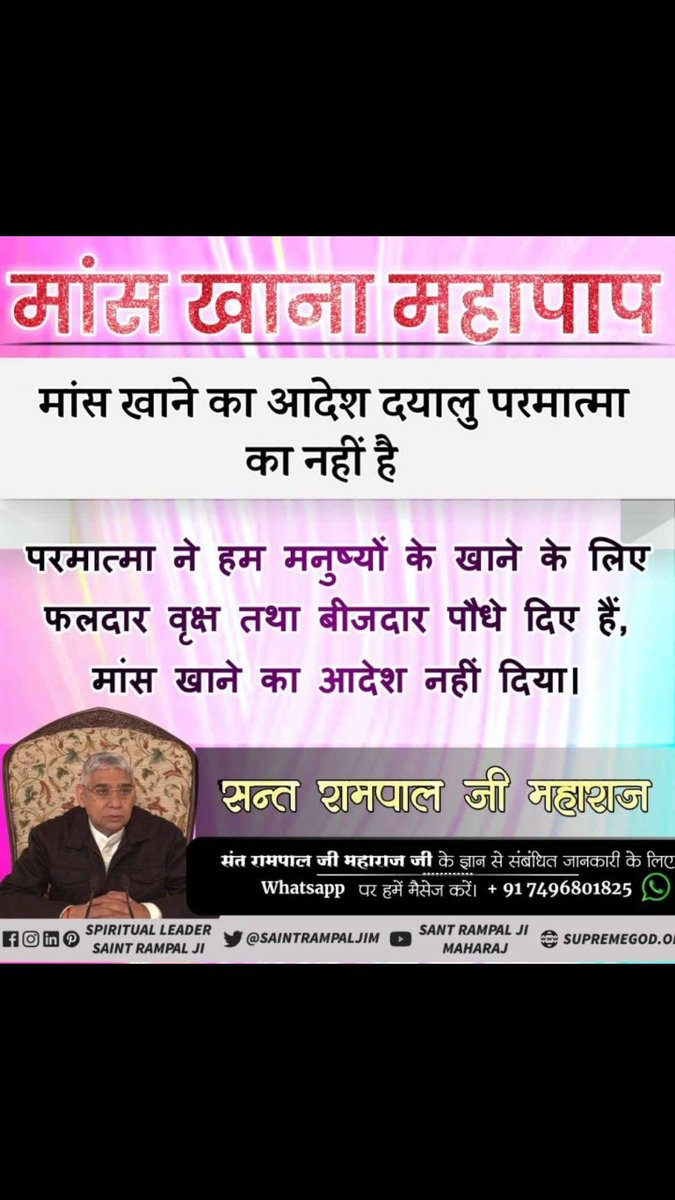 #FridayThoughts  Eating meat is prohibited by God. If you do so, you break his law.  Watch sadhnatv at 7:30PM IST  Visit here
