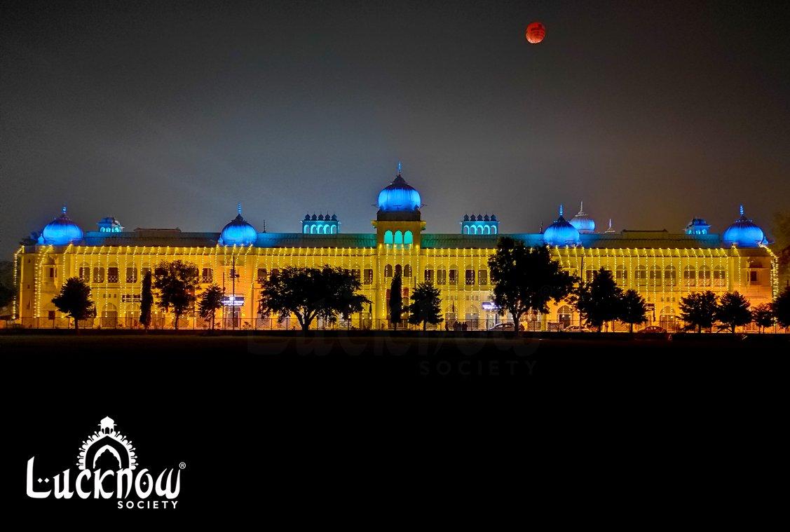 अपना लखनऊ विश्वविद्यालय #UniversityOfLucknow #LucknowUniversity #LUCentennialCelebrations #Lucknow