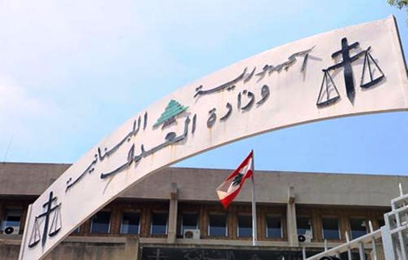"""""""القضاء الاعلى"""" يطالب النائب العام التمييزي بالتحرك حيال """"فهمي"""" via"""