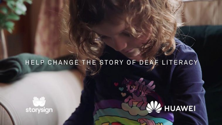 #Huawei's initiative to help children with #deafness. #inclusion #HuaweiNow #accessibility #inclusivedesign #TECH4ALL #Tech4Good #PwD #disabilityinclusion https://t.co/P5rqqzdtiQ https://t.co/XfE9E0UzX5