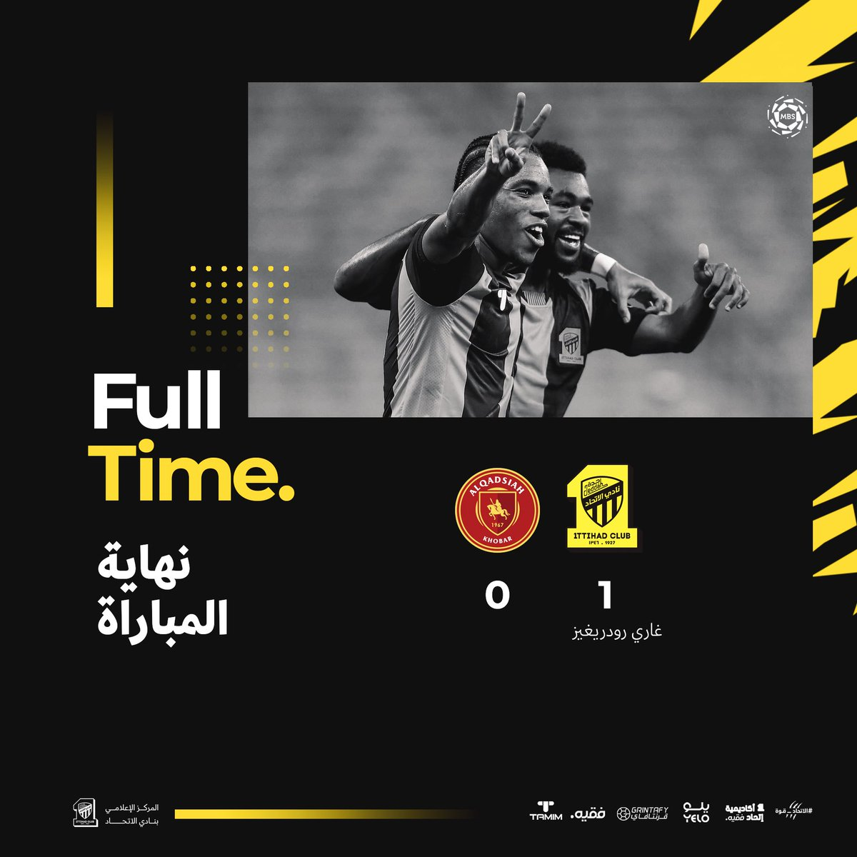 ⚽️دوري كأس الأمير محمد بن سلمان: #الاتحاد_القادسية مبروك لجماهير الذهب 💛🖤