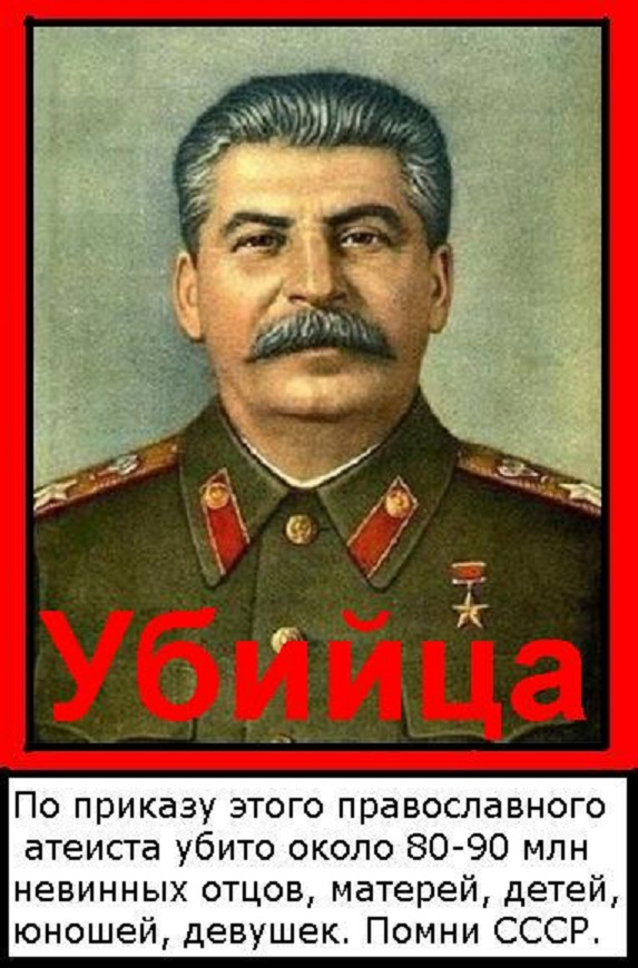 @Seagourd @GFxFSG7PT5HJ1YW @gU4174iIgMSpXJN @MskIgorek @elena_p2017 @goodaaa1 Сталин - самый сволочной палач. Коммунизм хуже фашизма. Майя Плисецкая. Православные путинисты мечтают вернуть коммунистическую империю лжи и зла и вернуться в этот концлагерь народов. Идиоты? Рабы сатана (сатаны). Путинисты,за Сталина,за Путина, за СССР? #СССР #Сталин #коммунизм https://t.co/Wj7rHrI4JL