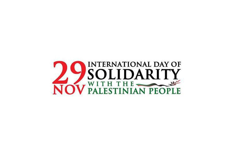 """""""Let us together resolve to renew our commitment to the Palestinian people in their quest to achieve their inalienable rights and build a future of peace, dignity, justice and security.""""  -- @antonioguterres on Sunday's #PalestineDay."""