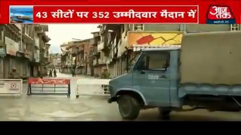 370 मुक्त कश्मीर में DDC elections से बदलेगी तस्वीर और तकदीर?   #10Tak #ATVideo  पूरा कार्यक्रम देखें @SwetaSinghAT के साथ: