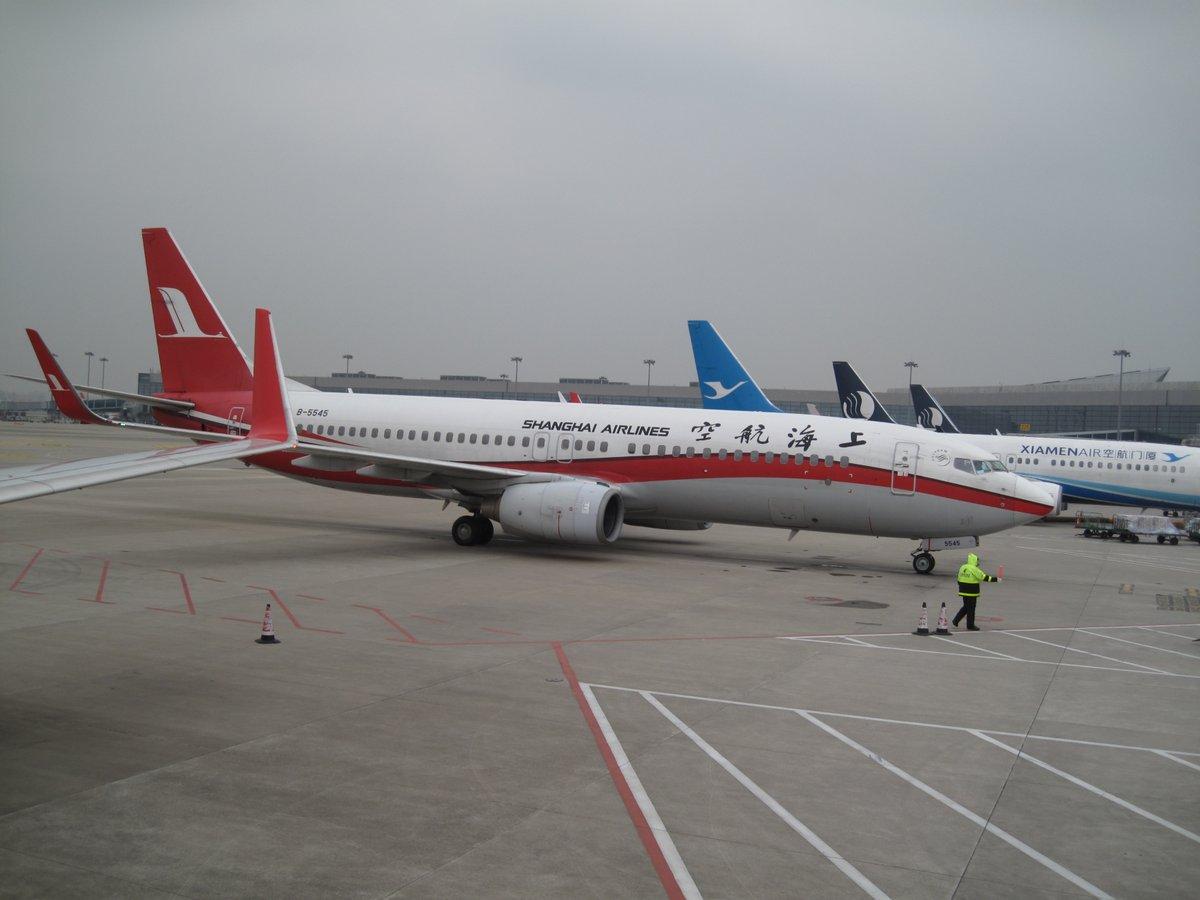 Shanghai #Airlines #Boeing #B737 NG / Max - MSN 36803 - B-5545 @ #Shanghai #Pudong International #Airport (#PVG) Date:24/03/2017 Photo Credit: #ShadiAlkasim