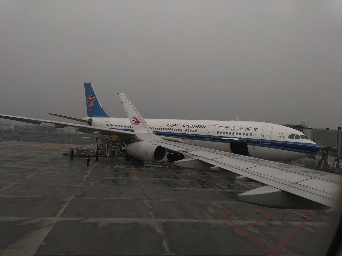 B-6077 (#China #Southern #Airlines #Airbus #A330-243) @ #Shanghai #Pudong International #Airport (#PVG) Date:21/03/2017 Photo Credit: #ShadiAlkasim