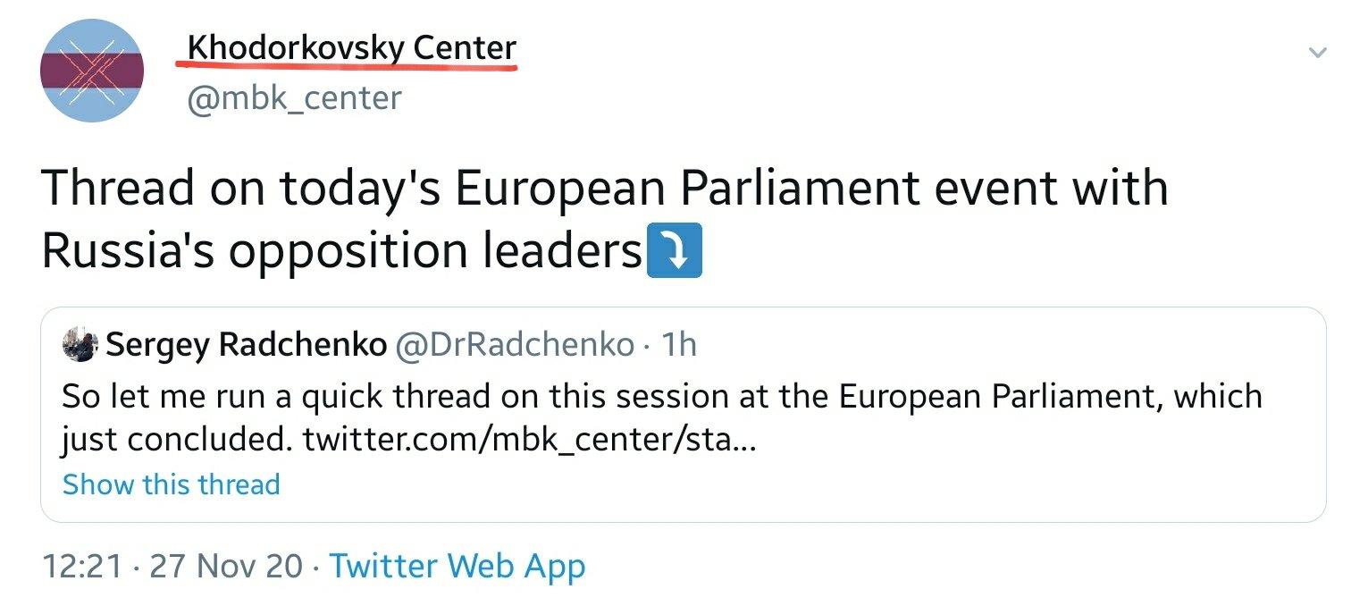 Alexei Navalny case - Page 9 En2vAiAW8AEAIRF?format=jpg&name=large