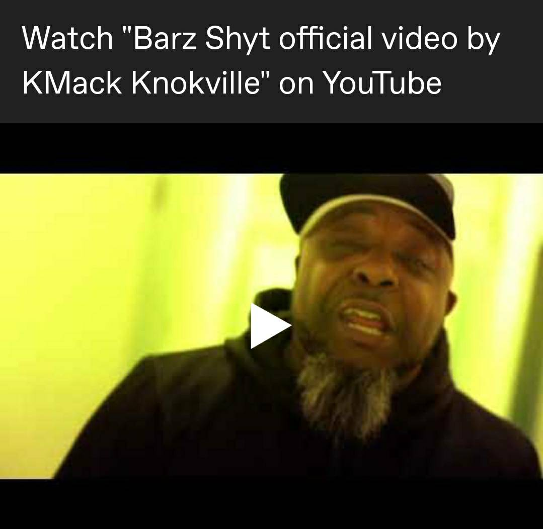 "🎶🎤📽NEW ""All About The Music! 