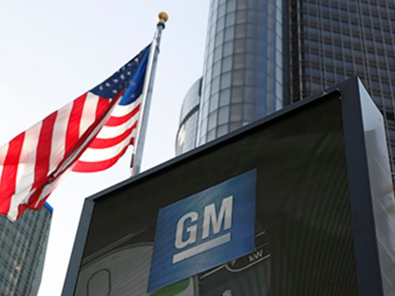 GM plans to seek banking charter for auto-lending business, report says dlvr.it/RmYdd8