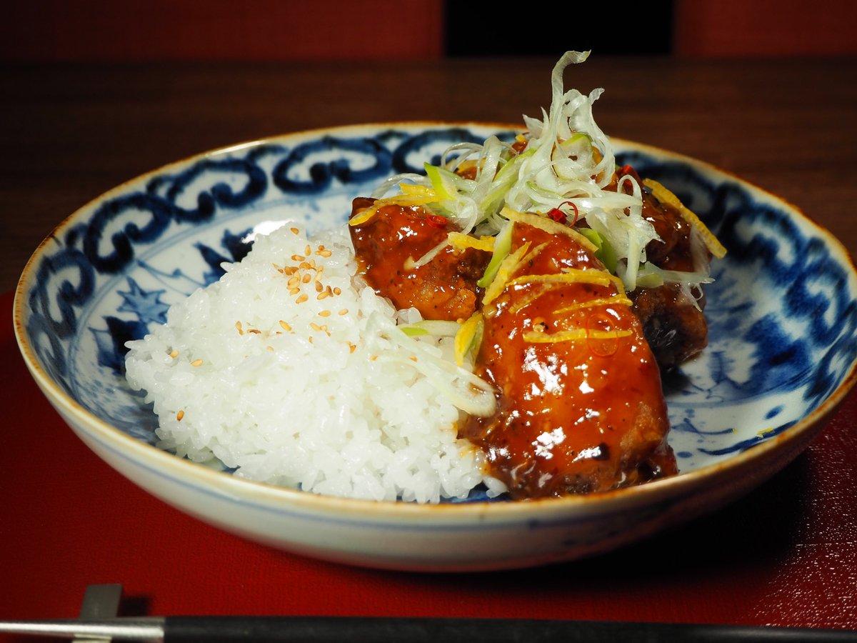 柚子ジンジャーチキン#クックパッド #cookpad #惣菜アレンジ #柚子 #唐揚げ