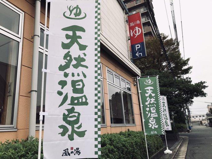 kazenoyuの画像