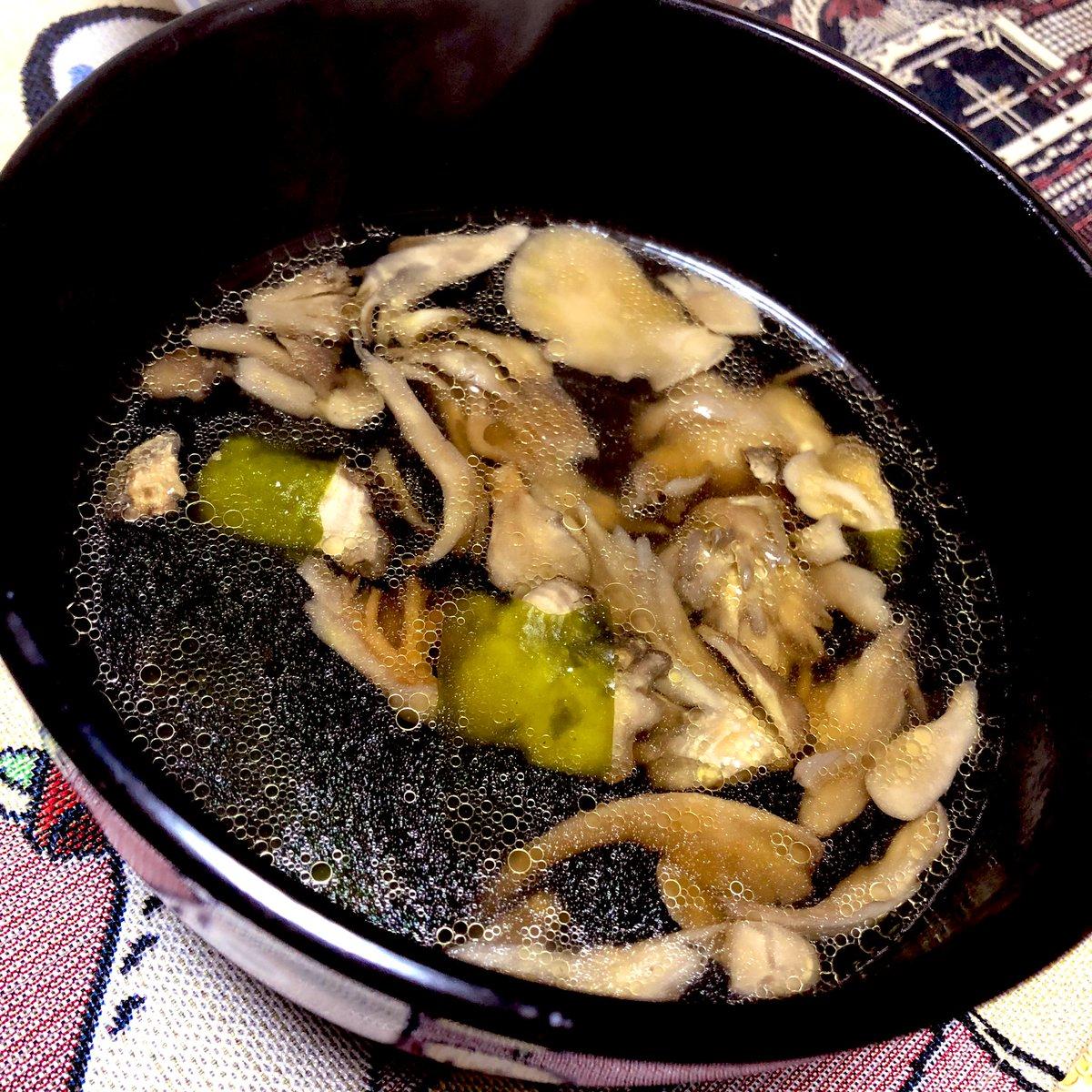 わかめと舞茸の中華スープ🍄🥺🍄( #cookpad)#ぱぱぴえん #RT拡散希望 #お腹ペコリン部 #Twitter家庭料理部 #料理好きな人と繋がりたい #料理下手くそ選手権 #料理初心者 #自炊 #料理男子 #料理記録 #おうちごはん #おうちカフェ #うちで食べよう #cookpad #クックパッド