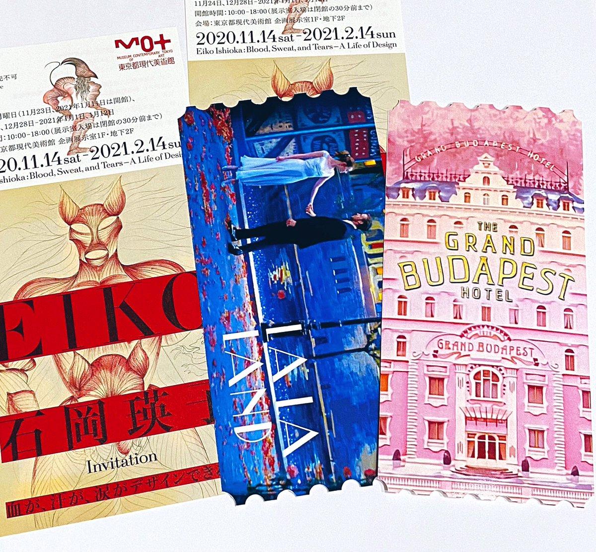 石岡 瑛子 展 チケット 石岡瑛子の全貌を網羅した一冊 決定版作品集「石岡瑛子