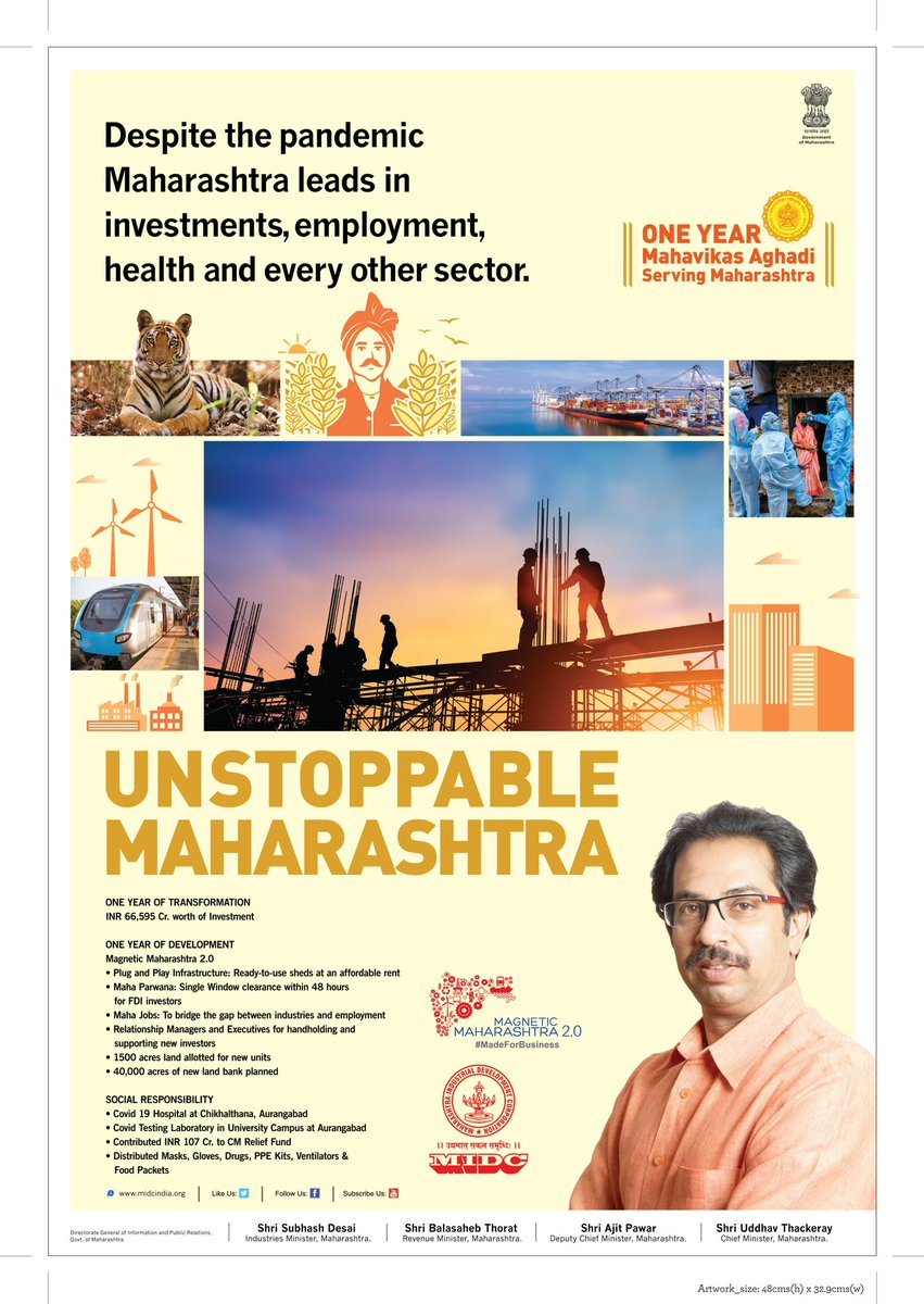 One year of...   Unstoppable Maharashtra!!! https://t.co/FfyT2FBgZz