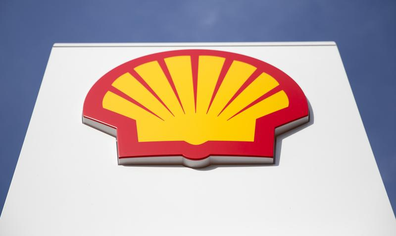 Shell Convent, Louisiana, refinery workers get severance package details - sources