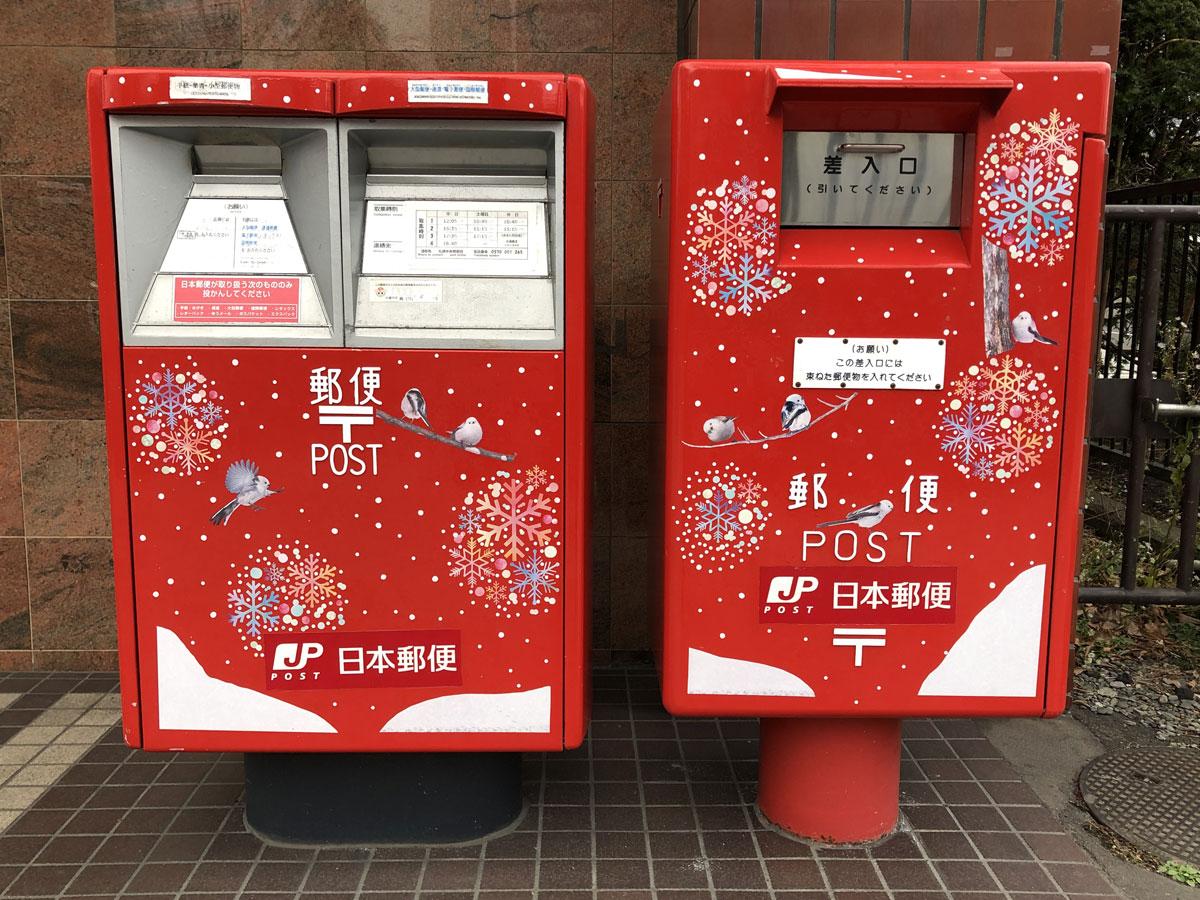 日本一可愛い郵便ポスト