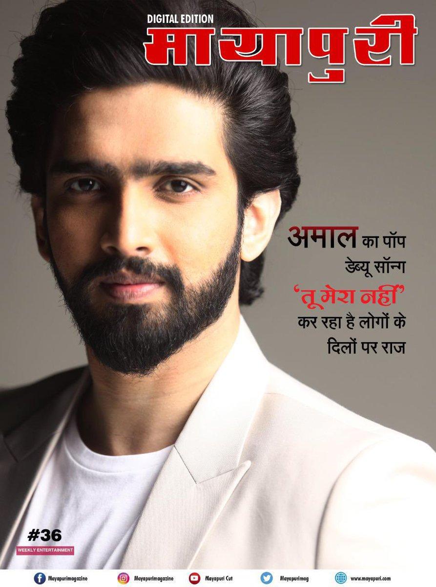 Super Thrilled to be on the Cover of India's First Hindi Bollywood Magazine #MayapuriMagazine 🔥🙌🏻@mayapurimag @iamshivankarora
