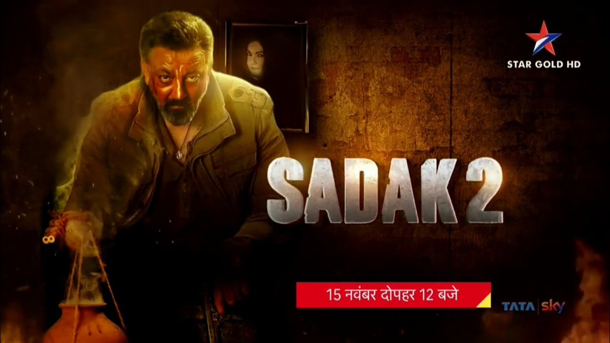 #CoolieNo1Trailer Who gonna watch Sadak 2 on Star Gold. I will not but what about you #sadak2 #boycottSadak2onStargold #ignoreSadak2 #ignoreStargold