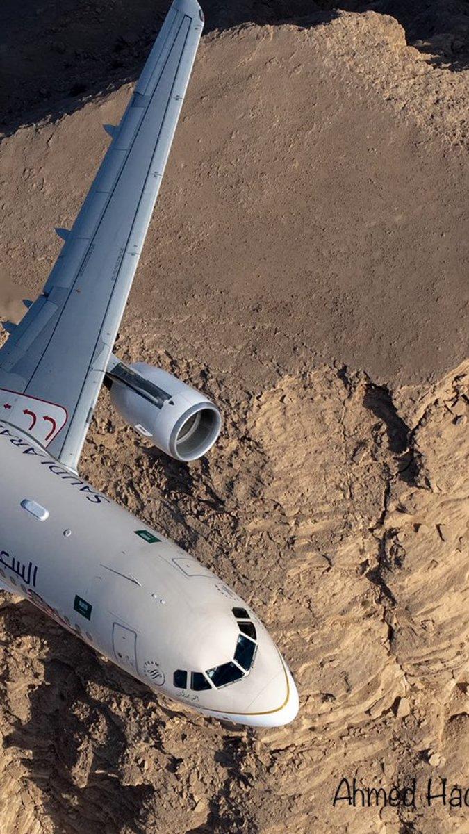 A320في سماء الرياض بشعار   #G20
