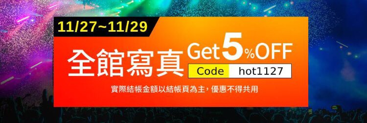 [ Only three days ] 11/27~11/29 Check out and inter hot1127 Get 5% off ‼‼ See now Pubu 👉 bit.ly/3ojb1g2