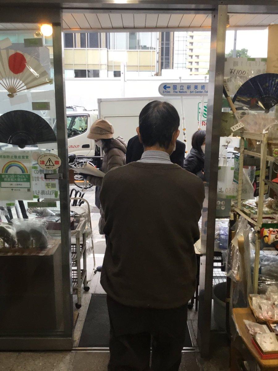 先日、東京都の方がコロナ対策をちゃんととっているか視察に来られました。 本当に来るんだなあと感慨深げな社長の後ろ姿です。  うちは万全ですけどね。お客様も密になるほど来られませんし😭  #六本木 #龍土町 #東京都 #コロナ #コロナ対策 #老舗 #金物屋 https://t.co/BVCMOrYM7O