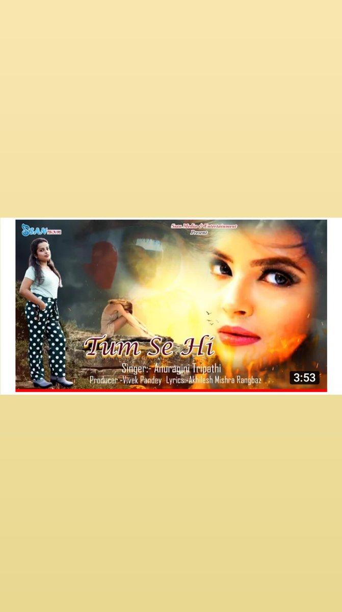 My New Album song  #tumsehi  🤘🎶