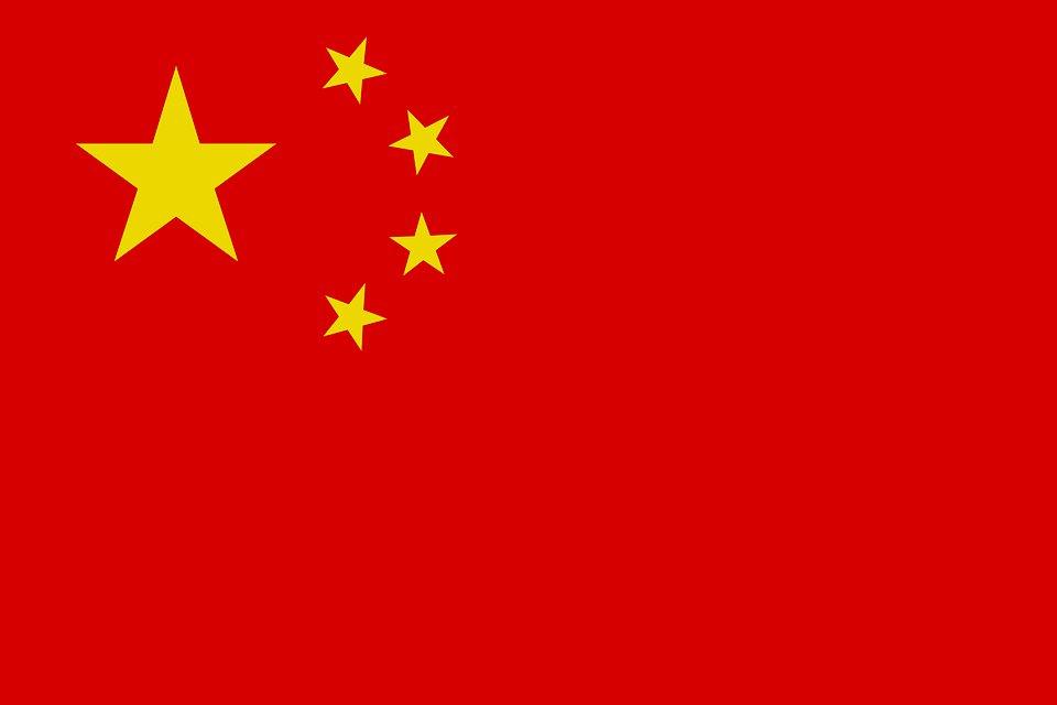 """#China en #AmericaLatina  Atentos a la """"#letrachica"""" o esta nueva #neocolonizaciónLos detalles y cómo ha tomado el control de áreas estratégicas de varios países incluido #Chile  https://t.co/a7h4p4LQCc https://t.co/cTcKIXtGt0"""