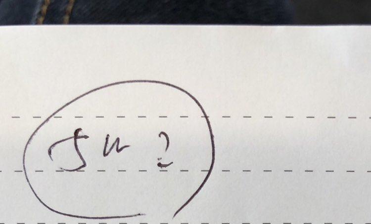 妊娠したばかりの頃に産婦人科の先生が色々メモに書いてくれたんだけど、これ本当は「5w?」って書いてあるのね。私最初説明されるまでずっといきなり下ネタ書かれたと思って産婦人科ってこんなにはっきり書くんだって1人でぐるぐる考えてた。