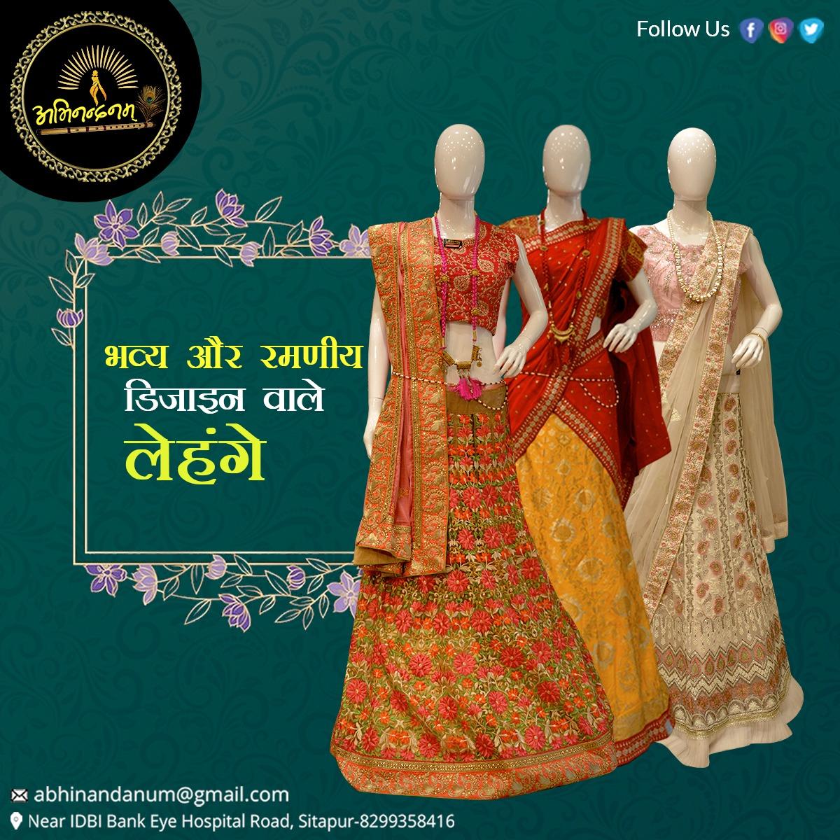 इस शादी सीजन, अभिनन्दनम आपके लिए लाया है लहंगों की ऐसी ख़ूबसूरत और आकर्षक रेंज जो आपके उत्सव को बनाये और भी ख़ास। Abhinandanum Sitapur Contact us: +91 8299358416 #AbhinandanumSitapur #Sitapur  #WeddingSeason #TrendyWear #TraditionalWear #LatestCollection #WeddingSeason #ContactUs