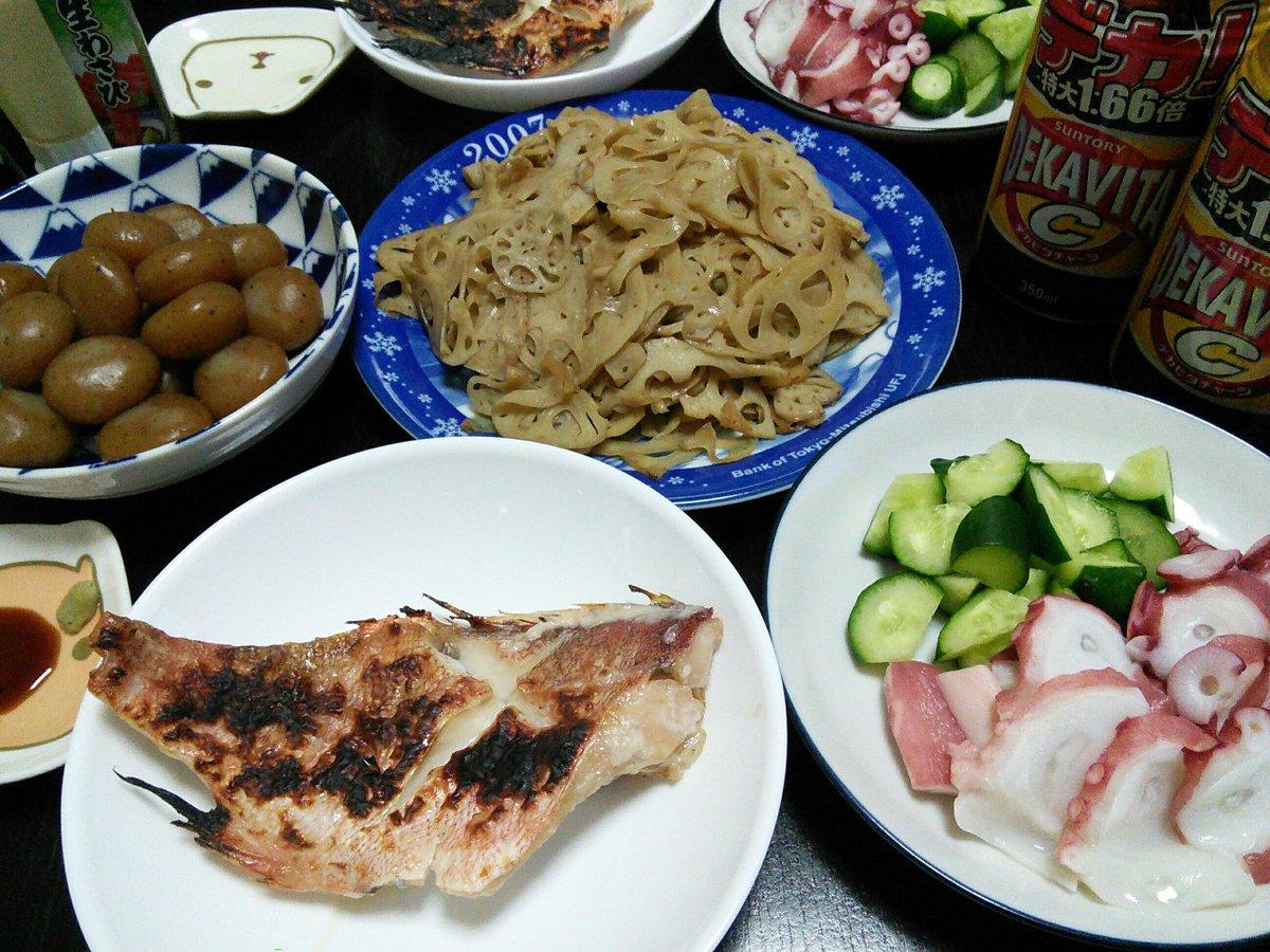 今日の夕飯✨赤魚のダイエットメニューです😊👍デカビタで始めま~す(笑)🐰🐻✨