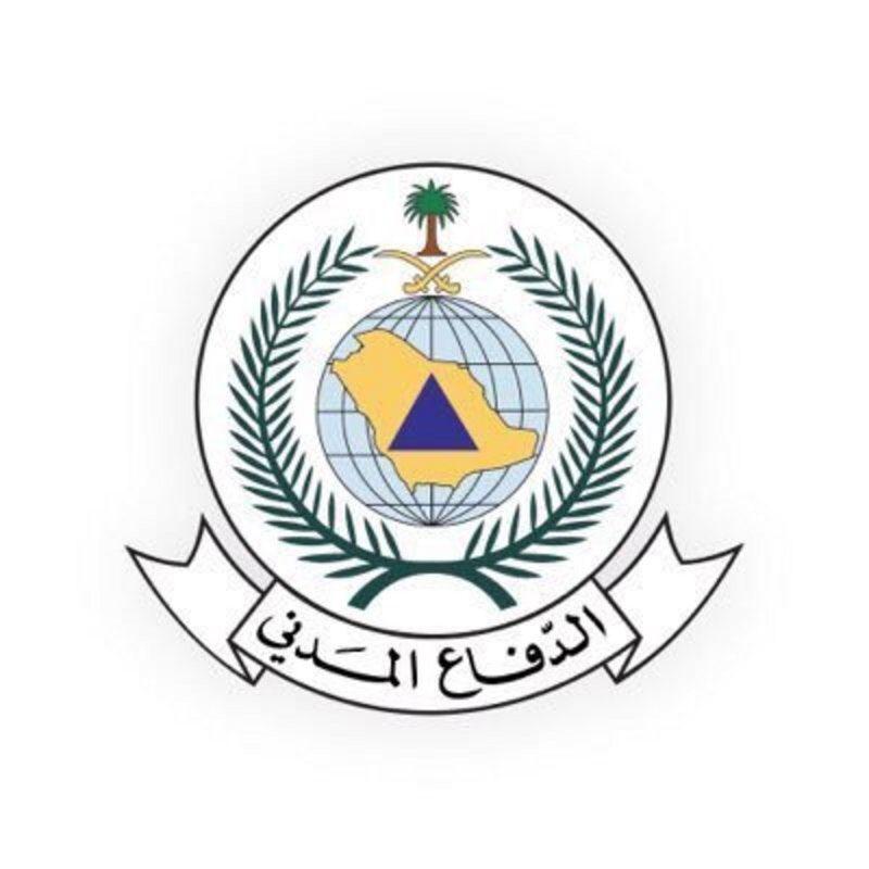 """""""مدني #مكة"""" تحذّر من حالة أمطار تستمر حتى 8 مساءً."""