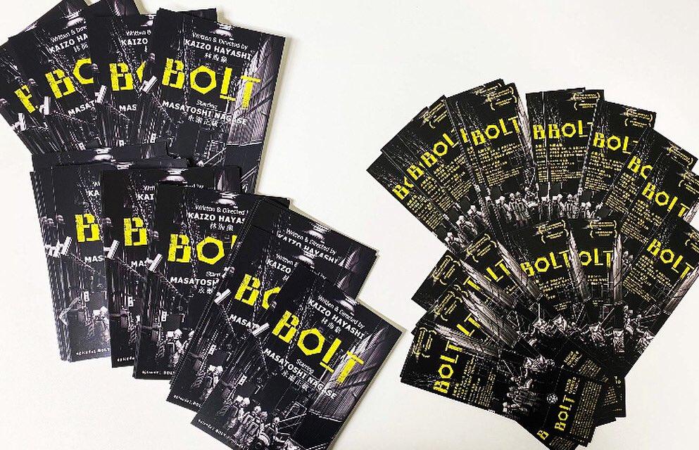 12/4実施!映画『BOLT』公開記念×50th Anniversary program『それはセリフのせいだ。~林海象監督 編~』。前売鑑賞券付き。本日、チケットと特典のポストカードが届きました!受講スタイルは配信or通学、選べます↓#林海象 #bolt #夢みるように眠りたい #東北芸術工科大学
