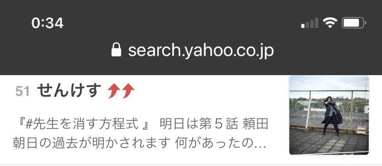 圭 リアルタイム 田中 ツイッター