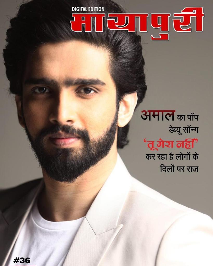 Super Thrilled to be on the Cover of India's First Hindi Bollywood Magazine, #MayapuriMagazine 🔥🙌🏻  @mayapurimagazine @iamshivank  Repost @AmaalMallik