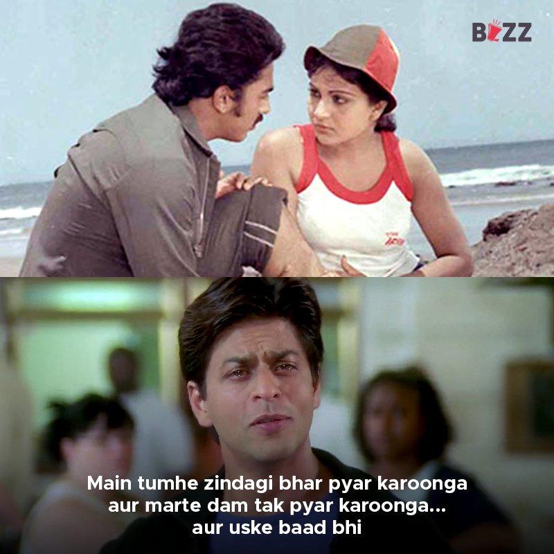 #ShahRukhKhan #AishwaryaRaiBachchan #AdityaRoyKapur #ShraddhaKapoor #RanveerSingh #DeepikaPadukone #KamalHaasan #RatiAgnihotri #KalHoNaaHo #17YearsOfKalHoNaaHo