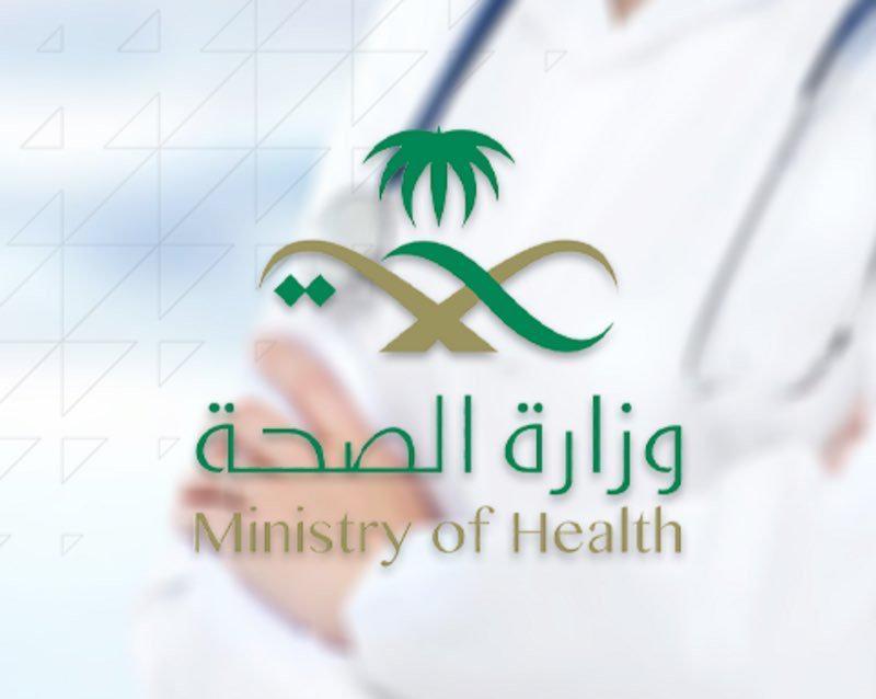 #عاجل..  #الصحة: عدد الحالات النشطة بلغ 5018 والحالات الحرجة 675 حالة. #نعود_بحذر