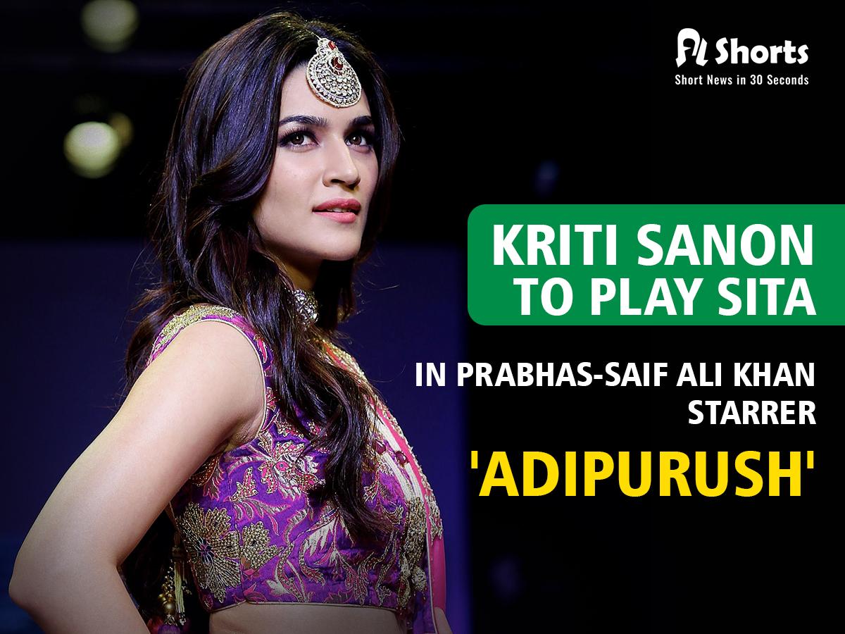 Om Raut directional '#Adipurush' based on epic saga #Ramayana has reportedly roped actress #KritiSanon to portray Sita in action-drama.  #Prabhas #SaifAliKhan #Bollywood